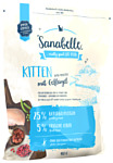 Bosch (0.4 кг) Sanabelle Kitten