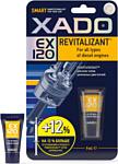 Xado Revitalizant EX120 для дизельных двиgателей 9ml XA 10334