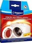 Topperr 3217