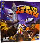 GaGa Games Повелитель Нью-Йорка