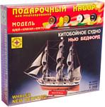 Моделист Китобойное судно Нью Бедфорд 120005