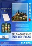 Lomond PET Self-Adhesive White Ink Jet Film 100мкм 10л (1708461)