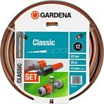 "Gardena Classic 13 мм (1/2"", 18 м) (18001)"