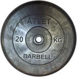 Атлет диск 20 кг