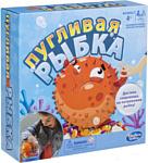 Hasbro Пугливая Рыбка