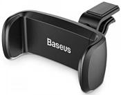 Baseus SUGX-01 (черный)