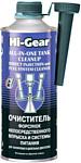 Hi-Gear Очиститель форсунок 444 ml HG3218