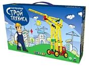 Огонек С-1236 Стройтехника