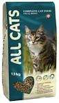 ALL CATS Сухой полнорационный (13 кг)