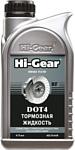 Hi-Gear DOT 4 0.473л