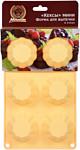 Marmiton Кексы мини 16025 (желтый)