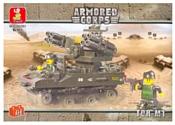 SLUBAN Сухопутные войска 2 M38-B0283