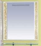 Misty Зеркало Морена - 90 (золотая мозайка)