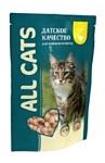 ALL CATS Пауч с курицей (0.085 кг) 1 шт.