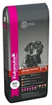 Eukanuba Dog Breeder Breed Nutrition Labrador Retriever (12 кг)