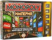 Hasbro Монополия Империя