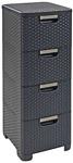 Keter X4 Style Rattan Drawer DRG 308 (графит)