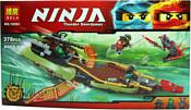 Bela Ninja 10581 Тень судьбы
