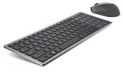 DELL KM7120W Grey USB