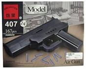 Enlighten Brick Model 407 Пневматический пистолет