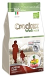 Crockex (12 кг) Wellness Adult Medio-Maxi ягненок с рисом