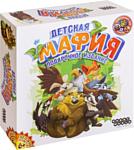 Мир Хобби Детская мафия Подарочное издание