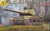 Моделист Советский танк ИС-2 307202