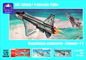 ARK models AK 72025 Английский многоцелевой истребитель-перехватчик BAC