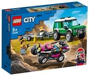 LEGO City 60288 Транспортировка карта