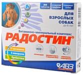 """Агроветзащита """"Радостин"""" для собак до 6 лет"""