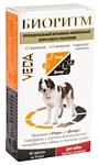"""VEDA """"Биоритм"""" для собак крупных пород"""