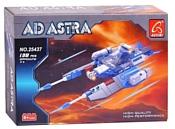 Ausini Космос 25437 Истребитель
