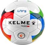 Kelme Olimpo20 Official (белый, 4 размер)