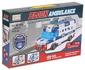 Ruizhongxing Block Ambulance 89-166D