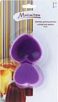 Marmiton Сердечки 11158 (фиолетовый)