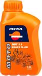 Repsol MOTO DOT 5.1 0.5л