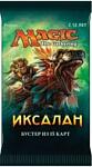 Wizards Of The Coast MTG Иксалан - бустер