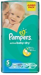 Pampers Active Baby-Dry 5 Junior (58 шт.)