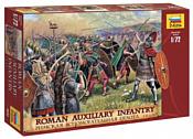 Звезда Римская вспомогательная пехота