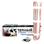 Rexant Classic RNX-1.0-150 1 кв.м. 150 Вт