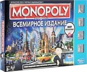 Hasbro Монополия. Здесь и сейчас. Всемирное издание (B2348)