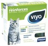 Viyo Reinforces Cat Senior