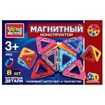 ГОРОД МАСТЕРОВ Магнитный 4002