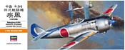 Hasegawa Истребитель Nakajima Ki-84-Ia Hayate (Frank)