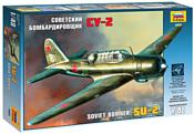 Звезда Советский бомбардировщик Су-2