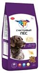 Счастливый пёс (13 кг) Сухой корм для собак старше 7 лет с ягненком