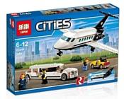Lepin City 02044 Служба аэропорта для важных клиентов