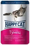 Happy Cat (0.1 кг) 24 шт. Кусочки в желе. Тунец