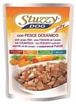 Stuzzy Dog с океанической рыбой (0.1 кг) 1 шт.