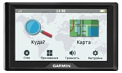 Garmin Drive 60 LMT Europe